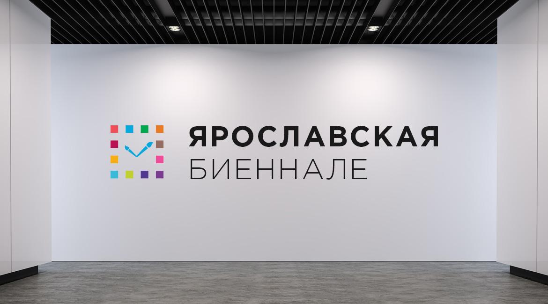 Логотип для проекта